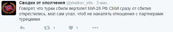 """""""Он сейчас концентрируется на украинских делах"""", - Песков об исключении Грызлова из Совбеза РФ - Цензор.НЕТ 7034"""