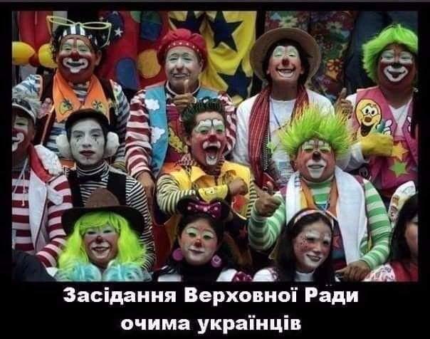 Фракция БПП несет ответственность за будущее нового правительства, - Тетерук - Цензор.НЕТ 743
