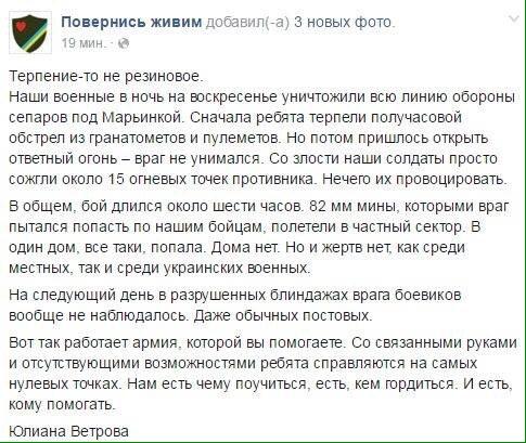 В парламенте собирают подписи за импичмент Порошенко - Цензор.НЕТ 1499