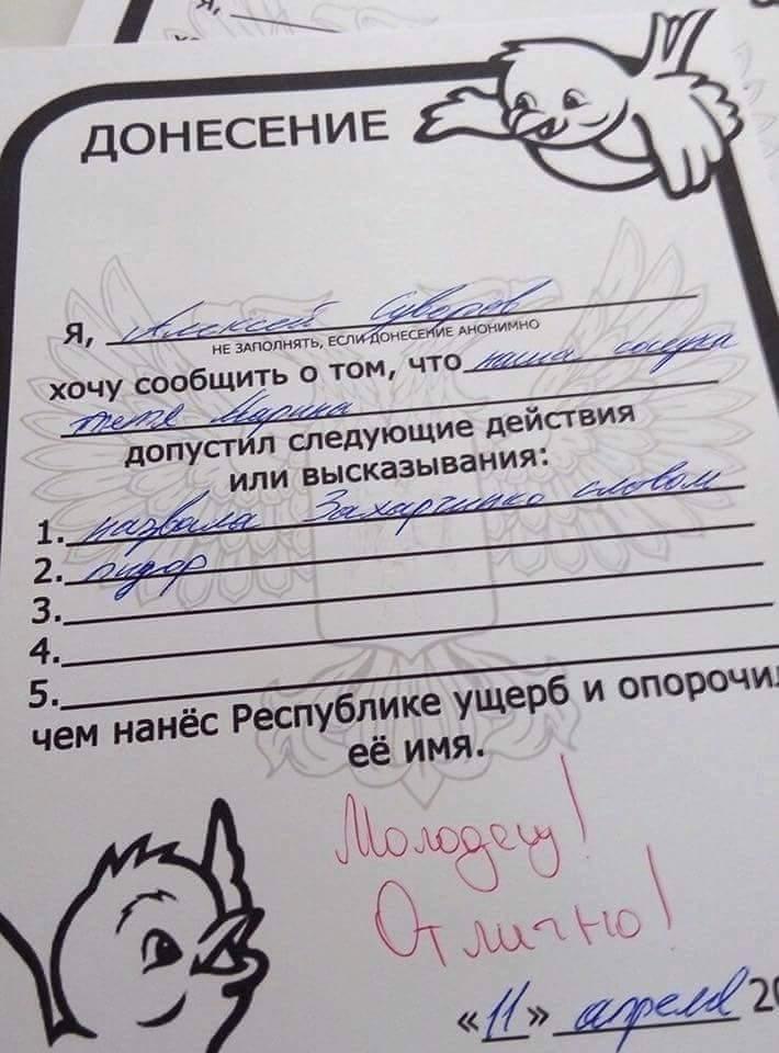 Путин пообещал отпустить Надю, вот единственный вопрос: когда? - Вера Савченко - Цензор.НЕТ 84