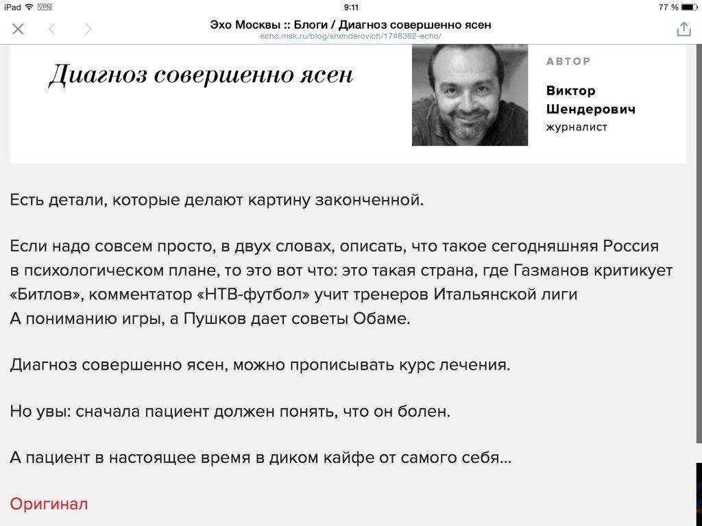 """Лавров не видит смысла обсуждать войну на Донбассе с лидерами G7: """"Большая семерка"""" не влияет на международную политику"""" - Цензор.НЕТ 3278"""