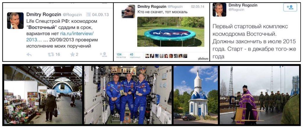 """Лавров не видит смысла обсуждать войну на Донбассе с лидерами G7: """"Большая семерка"""" не влияет на международную политику"""" - Цензор.НЕТ 9581"""