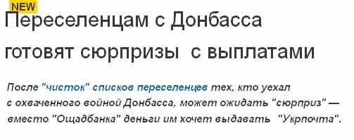 """Рада бессрочно продлила мораторий на выплату """"кредита Януковича"""" - Цензор.НЕТ 2603"""