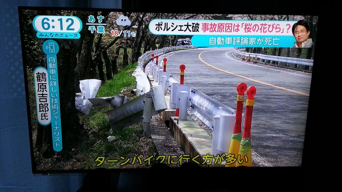 【交通事故】桜の花びらで滑って、車が崖から転落...衝撃シーン