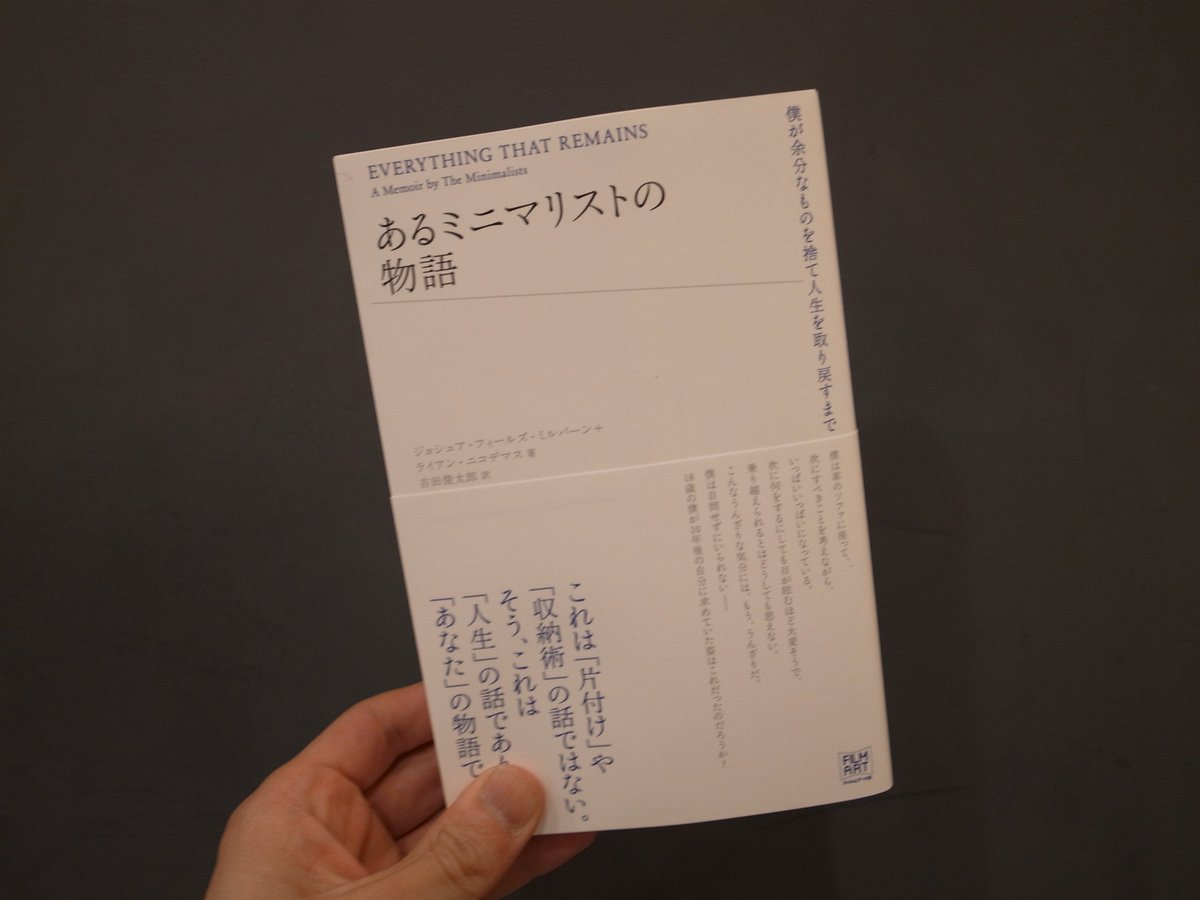 FUTABA+京都マルイ店 on Twitter...