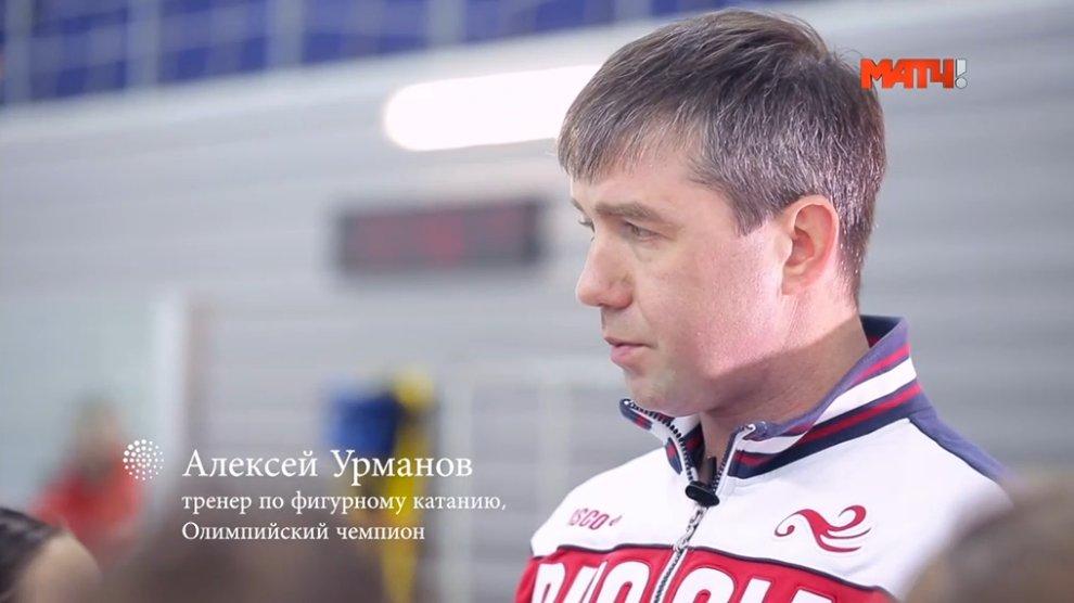 Группа Алексея Урманов - ЦСП по ФКК (Сочи) - Страница 3 Cf1k3r8XIAAivW6