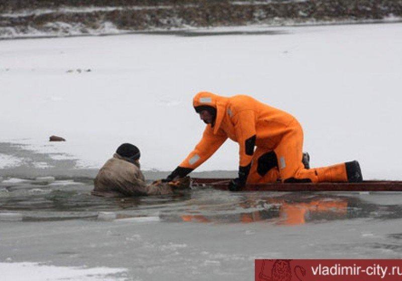рыбаки погибли на льдине