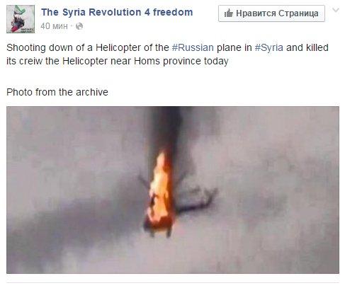 Россия пытается изолировать Савченко и скрыть информацию о реальном состоянии ее здоровья, - Фейгин - Цензор.НЕТ 9718