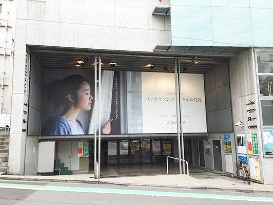 ロフト新店舗出します!皆んなよろしく RT @webdice: [TOPICS]渋谷ユーロスペースのビルにLOFTが新たなトークライブハウスを7/1オープン https://t.co/sH0infMNg3  #渋谷 #ライブハウス https://t.co/RfQToY7ZyA