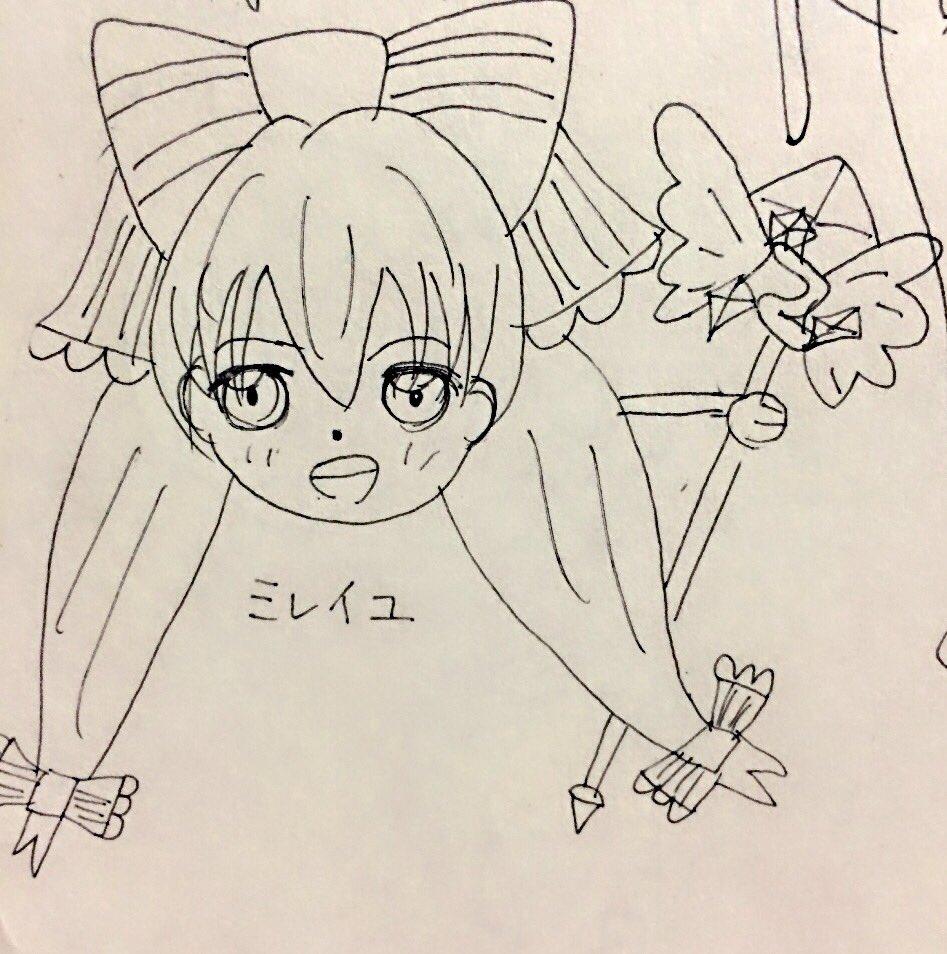 ikuyoanさんが私が描いたミレイユを塗ってくださいました!プロになんてことをさせてしまったの!?でもちゃっかりプロフィールにさせていただきました!ヘッダーのイラストといいikuyoanさんほんとにありがとうございます😂 pic.twitter.com/j90vEBf1o4