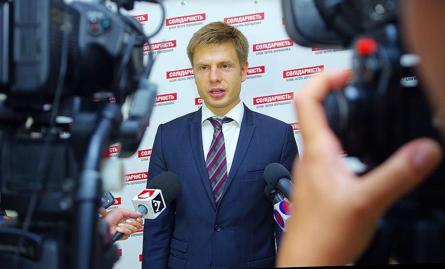 Порошенко не угрожал перевыборами на заседании фракции БПП, - Винник - Цензор.НЕТ 1274