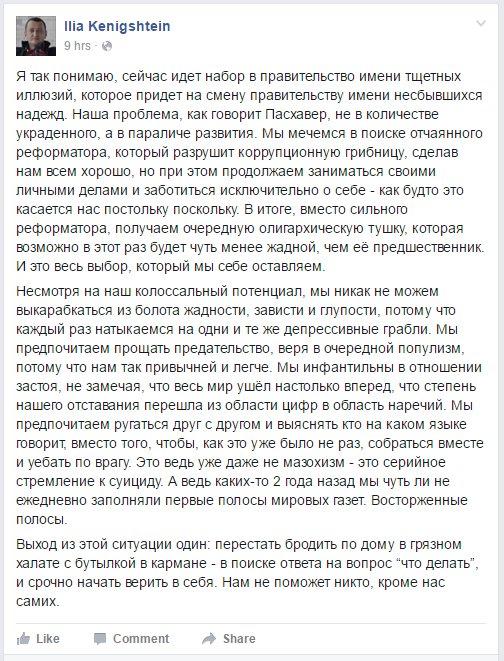 Трое российских военнослужащих, подозреваемых в убийстве медсестер, планировали бежать на оккупированный Донбасс воевать в рядах боевиков - Цензор.НЕТ 6260