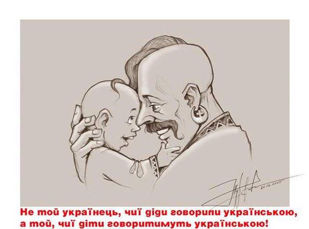 """Мы в контакте с Украиной по вопросу обмена Савченко, но не стоит """"забегать вперед"""", - Путин - Цензор.НЕТ 8847"""