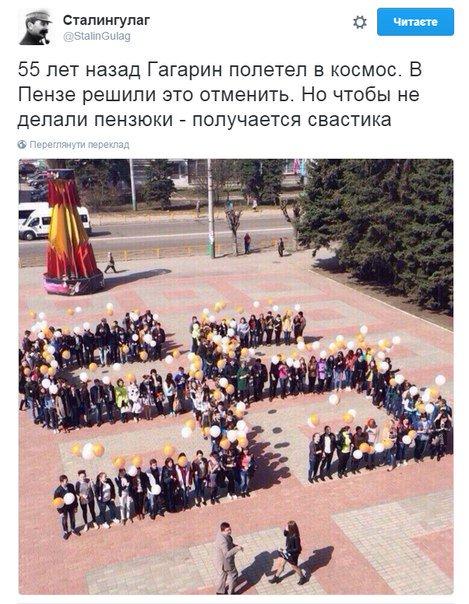 Оккупанты обещают крымчанам до 2020 года построить новый водовод - Цензор.НЕТ 3524