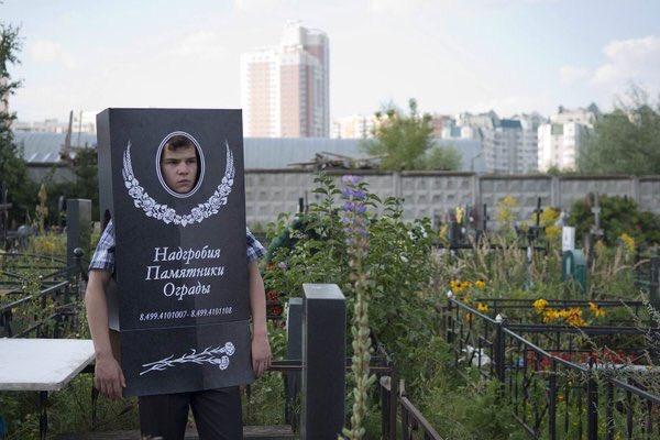 Из РФ на Донбасс перебросили тысячу российских наемников и боевую технику, - ИС - Цензор.НЕТ 5453