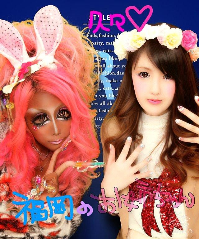 ♡ぁゆゆん♡ on Twitter \u0026quot;昨日は福岡のお姉ちゃん😜笑 かづきさんとディズニー行ってきた🏰🎠💕 何ヶ月も前から楽しみに計画しちょったけん💕 仕事からのオールで