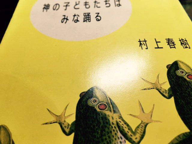 奈々子 瀬戸