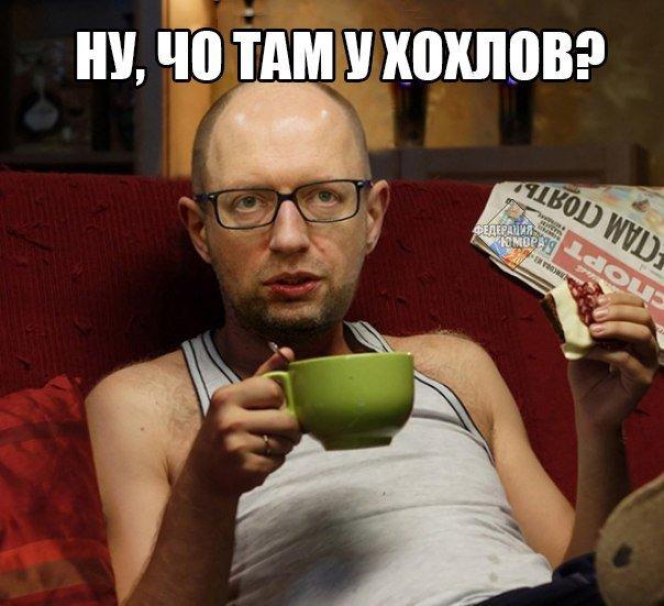 """""""Нафтогаз"""" и """"Газпром"""" вряд ли смогут заключить мировую, - Коболев - Цензор.НЕТ 434"""