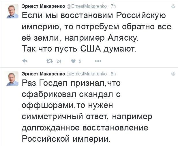 Россия угрожает Канаде так же, как Украине, - канадский депутат - Цензор.НЕТ 9606