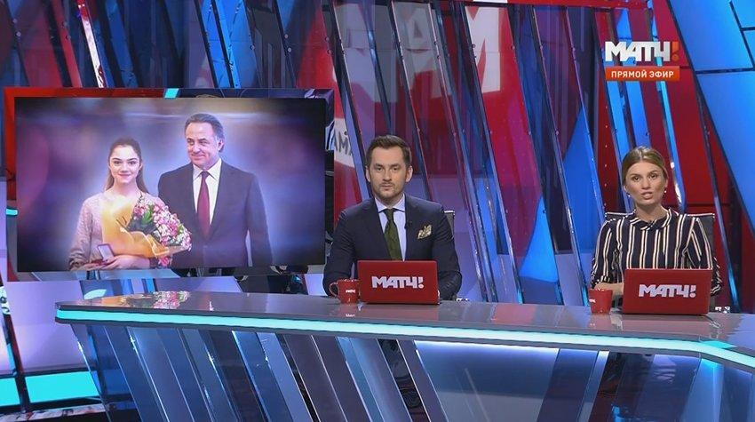 Евгения Медведева - 2 - Страница 4 Cf5rA0QVAAAFhxH