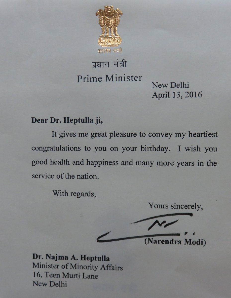 Najma heptulla on twitter i convey my sincere thanks to honble pm najma heptulla on twitter i convey my sincere thanks to honble pm shri narendramodi ji for his greetings on my birthday httpstjl6bd7perw m4hsunfo