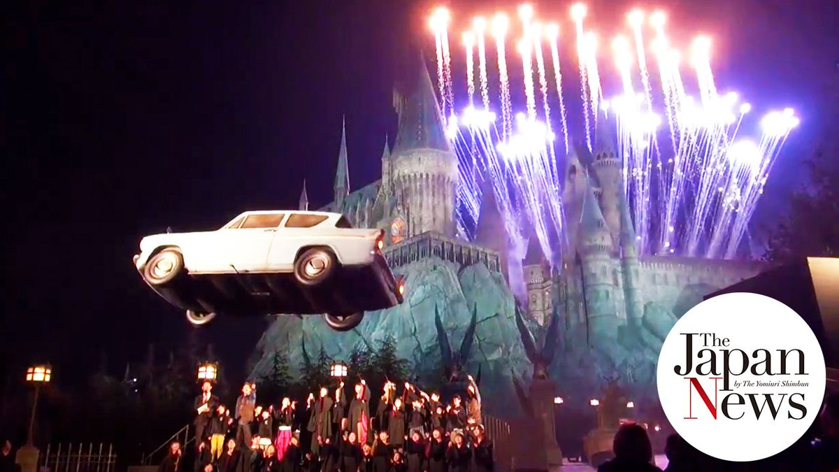 [Movie] New magic https://t.co/EN8Z5JsfED #USJ #HarryPotter #広瀬すず #広瀬アリス #ハリーポッター