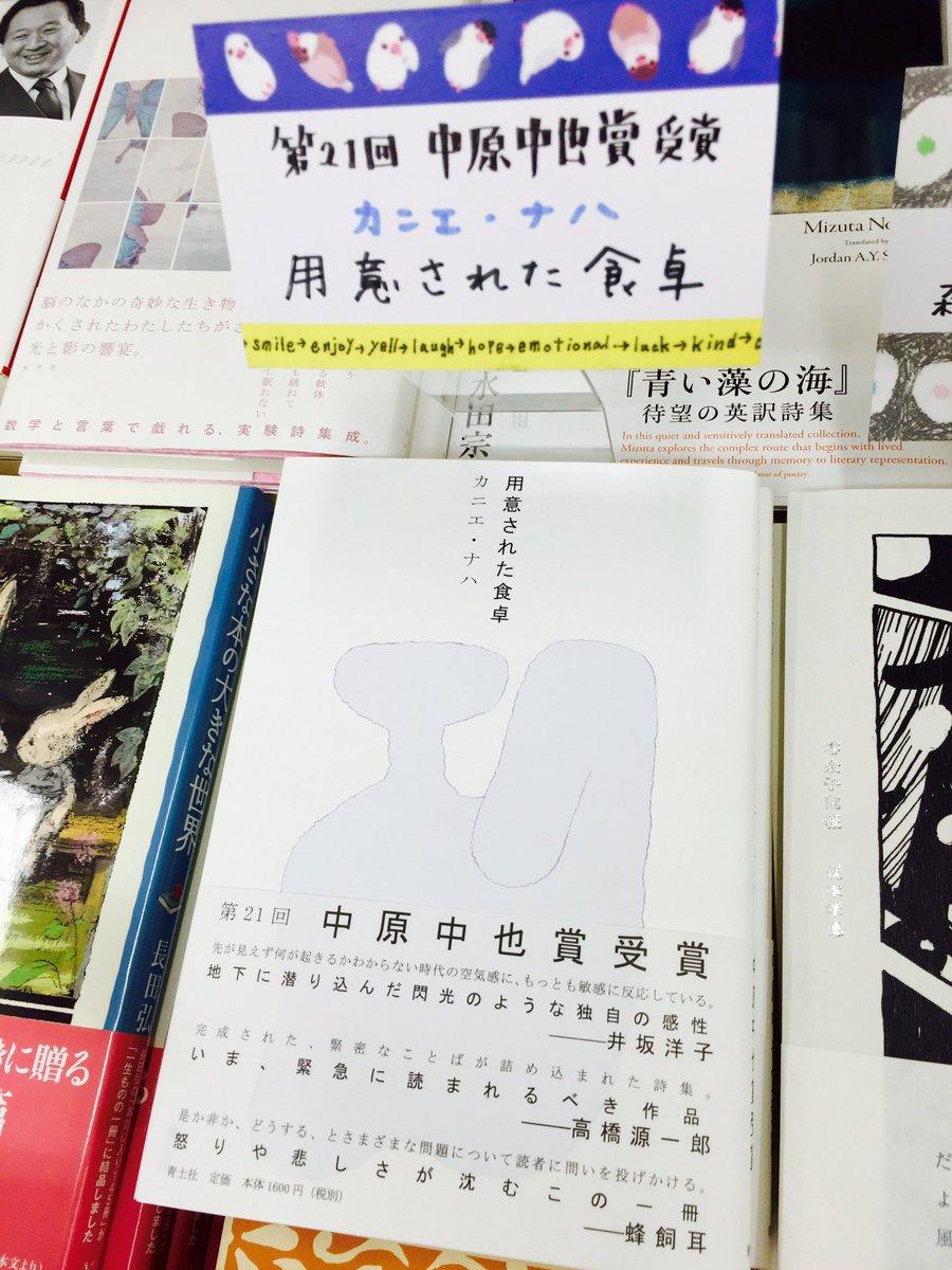 紀伊國屋書店新宿本店 on Twitte...
