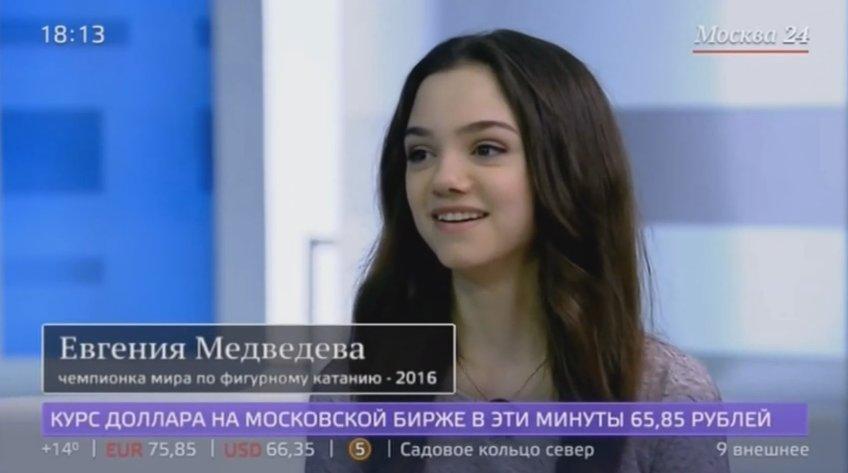 Евгения Медведева - 2 - Страница 4 Cf6V9KTXIAELKvU