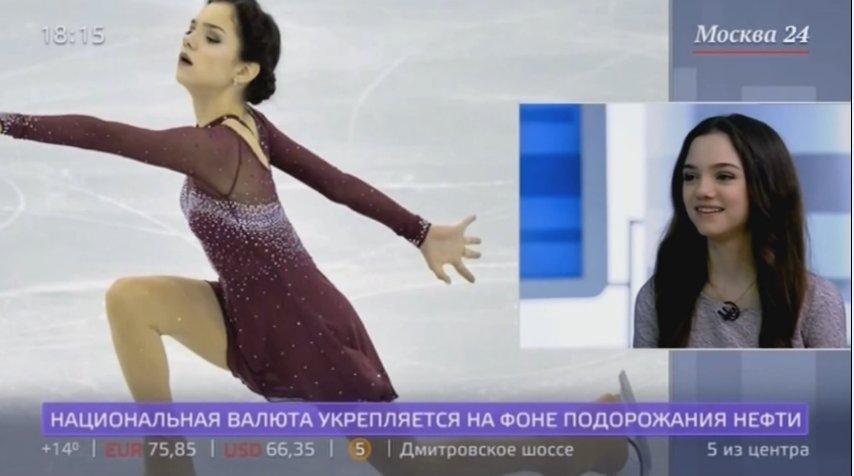 Евгения Медведева - 2 - Страница 4 Cf6WdVsWwAAgR-h