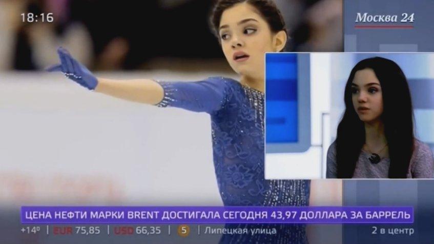 Евгения Медведева - 2 - Страница 4 Cf6XB3xWIAApnrV