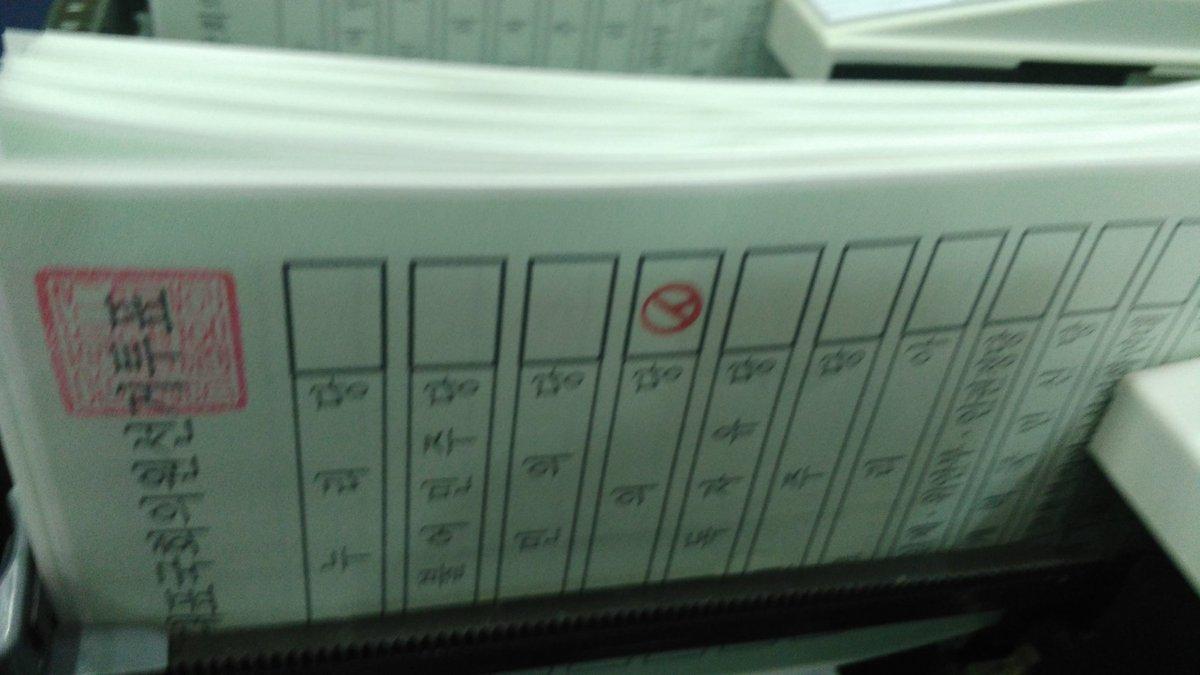 용산구 이태원 초등학교 개표소에서 멀쩡한 정의당 비례표가 미분류로 나왔기에 항의하니 투표소 계장이라는 사람이 경고를 준다고 막무가네로 무시하네요 https://t.co/4fBciIifKN