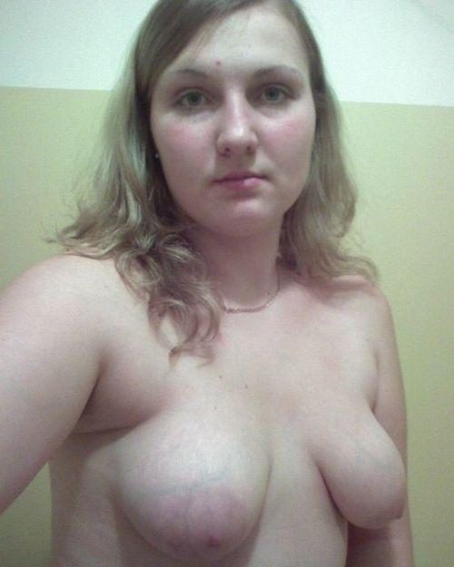 Nude Selfie 4870