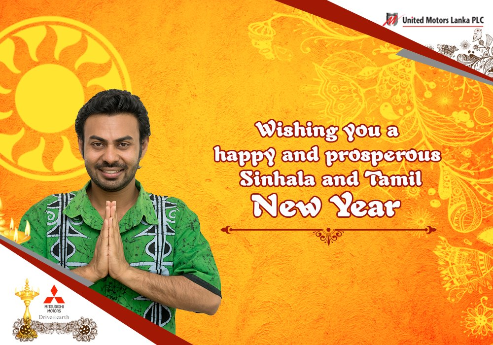 United motors lanka on twitter wishing you a happy and prosperous united motors lanka on twitter wishing you a happy and prosperous sinhala and tamil new year httpstp54jdhtvvb m4hsunfo