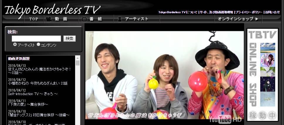 [配信中] ひとみんのTV番組に、二人の高橋秀樹さんが登場。