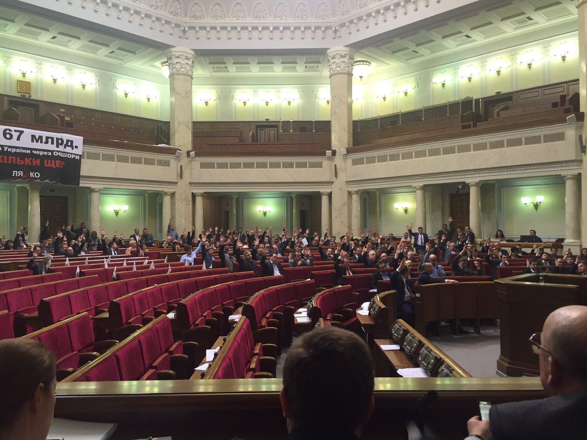 Коалиция поддержала состав нового Кабмина