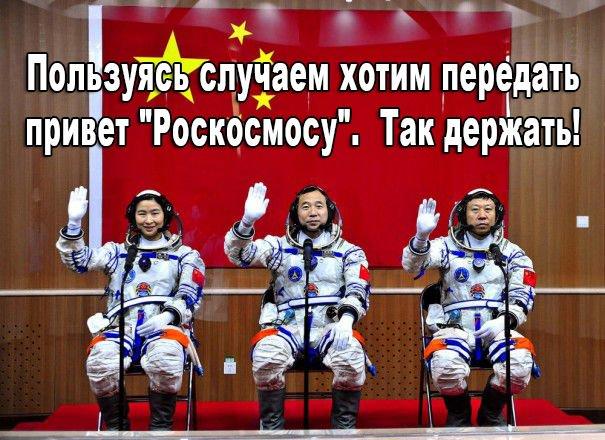 """""""Роскосмос"""" отложил запуск ракеты-носителя """"Протон-М"""" - Цензор.НЕТ 719"""