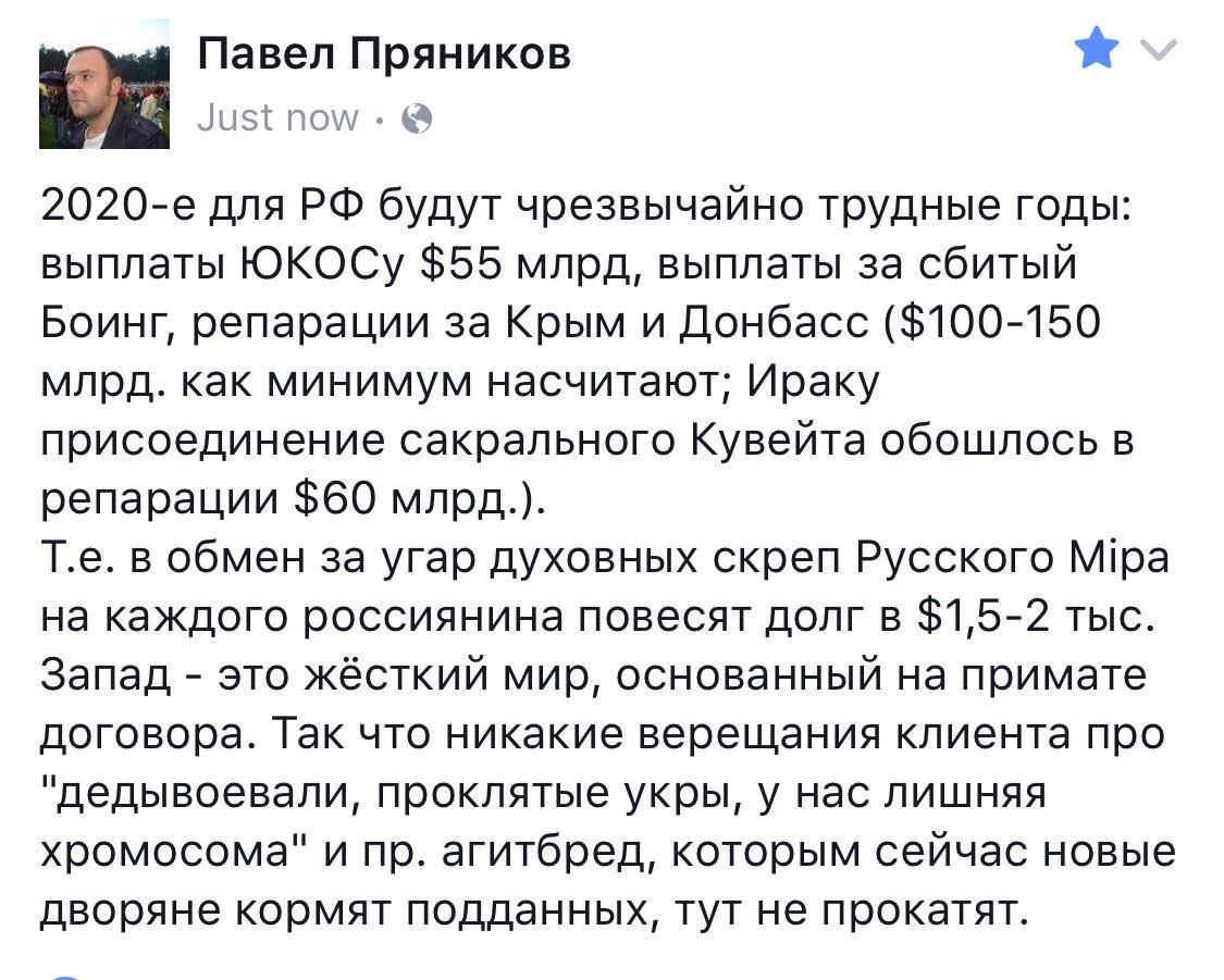 Кремль особенно жестко подавляет права противников оккупации Крыма: на полуострове систематически преследуются украинцы и крымские татары, - Керри - Цензор.НЕТ 7324