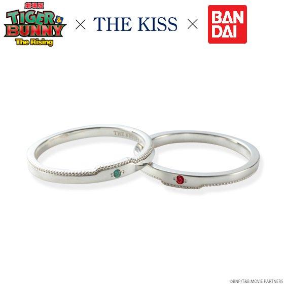 プレミアムバンダイ新着【PR】 劇場版 TIGER & BUNNY -The Rising-×THE KISS リング https://t.co/JDkcb31vXE (8:00) https://t.co/gaOnBAi6aD