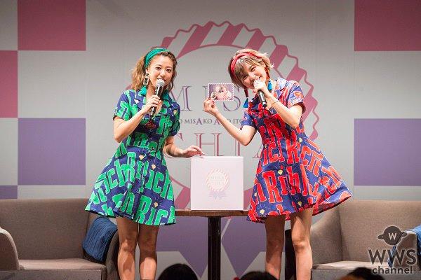 【ライブレポート】AAA宇野実彩子 伊藤千晃がお揃いの衣装で初のファンクラブイベント「MISACHIA」に登場!(写真5枚)https://t.co/kCF0CCw7jj @AAA_staff @AAAinformation