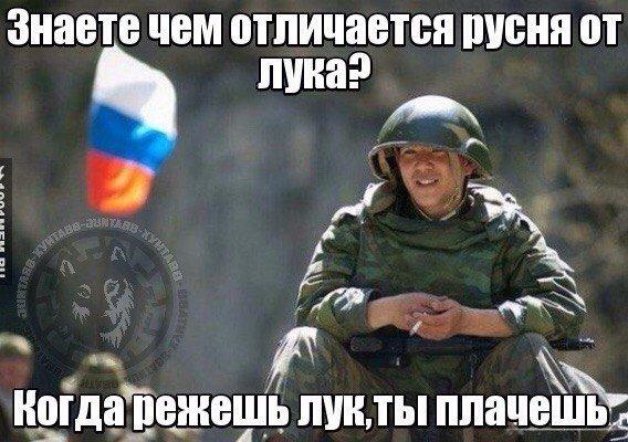 Террористы нанесли 3 огневых удара по защитникам Авдеевки, - пресс-центр АТО - Цензор.НЕТ 1182