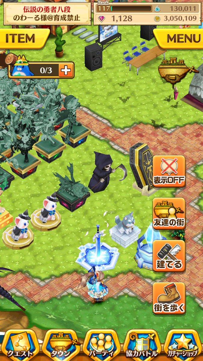 【白猫】スーパースター☆プロジェクトの結果発表きたー!ナップルは不正票のため3位に、お詫びプレゼントクエストでジュエルと土下座像が貰える!