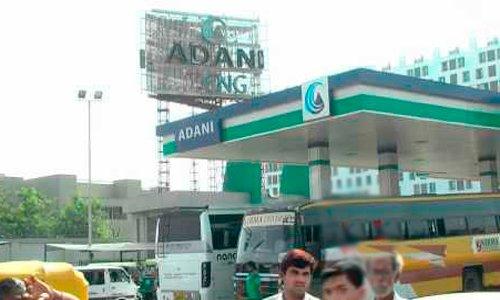 Price - Gujarat Gas