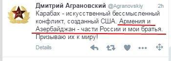 Климкин призвал ОБСЕ активизировать переговоры для урегулирования в Нагорном Карабахе - Цензор.НЕТ 2002