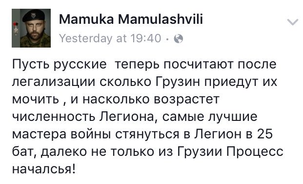 Количество обстрелов снизилось, по промзоне Авдеевки дважды били 82-мм минометы, - пресс-центр штаба АТО - Цензор.НЕТ 3513