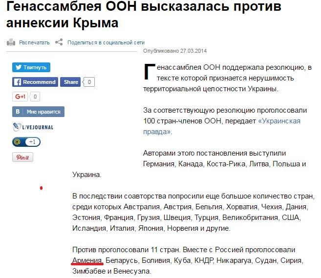 Климкин призвал ОБСЕ активизировать переговоры для урегулирования в Нагорном Карабахе - Цензор.НЕТ 6513