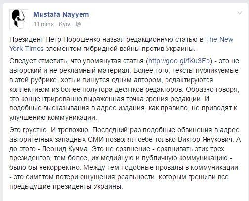 США передали Порошенко материалы по коррупции Гонтаревой, - экс-глава СБУ Наливайченко - Цензор.НЕТ 7907