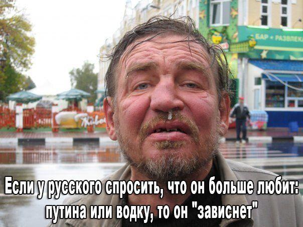 """30% россиян убеждены, что РФ движется по неверному пути, но при этом 84% поддерживают Путина, - опрос """"Левада-центра"""" - Цензор.НЕТ 8711"""
