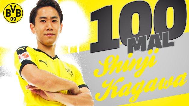 Glückwunsch an @S_Kagawa0317 zum 100. Spiel für den @BVB in der #Bundesliga: https://t.co/ocwOu83oXC #BVBSVW