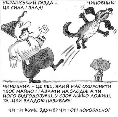 Сакварелидзе: Прокурор ГПУ Сус шантажировал мою команду - Цензор.НЕТ 1920