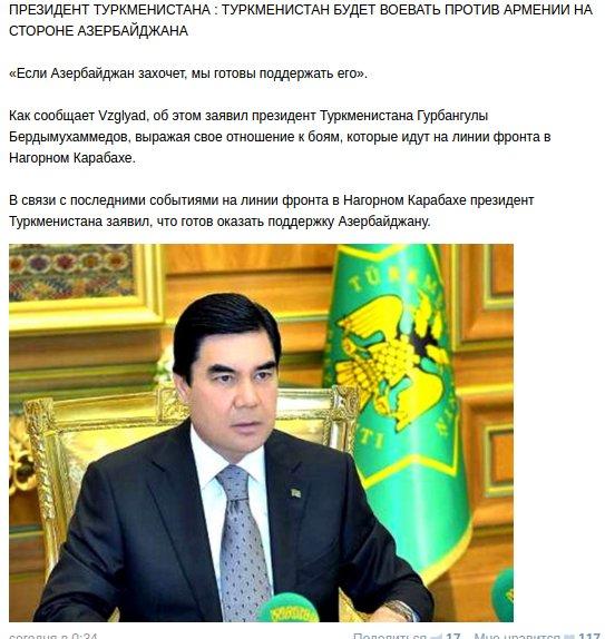 Эрдоган пообещал поддерживать Азербайждан в конфликте в Нагорном Карабахе - Цензор.НЕТ 2197
